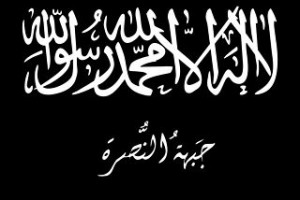 The flag of Jabhat al-Nusra